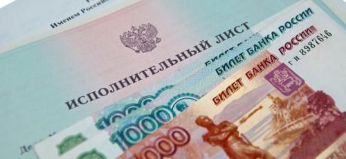 Заемщикам, которые имеют долги за услуги ЖКХ и алименты, откажут в получении кредита