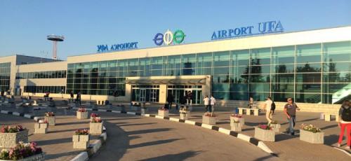 В Башкирии создана транспортная стратегия развития до 2030 года