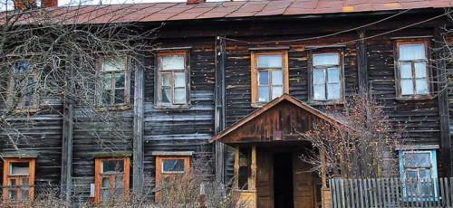 До 2017 года в Уфе расселят и снесут более 460 жилых домов
