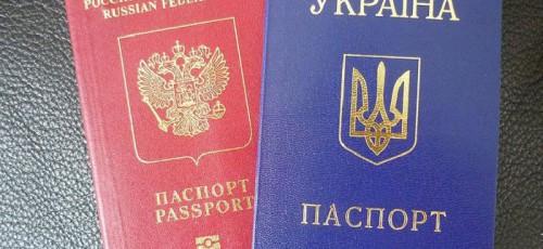 В Башкирии находится более 1 000 переселенцев из Украины