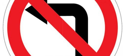 На уфимских дорогах хотят ввести схему движения, которая запрещает поворот налево