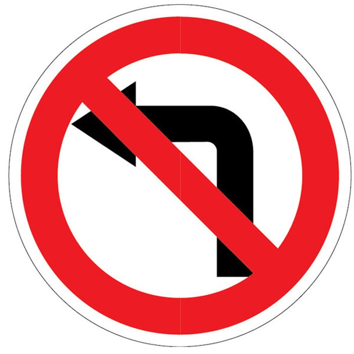 запрещает поворот налево
