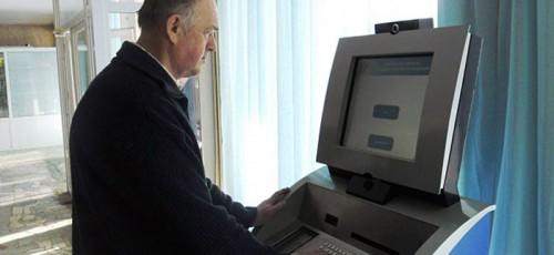 Количество обращений граждан в «Электронную приемную» увеличивается