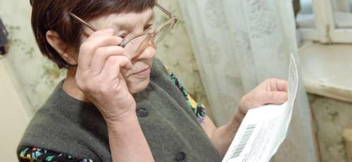 Должникам за услуги ЖКХ повысят штрафы