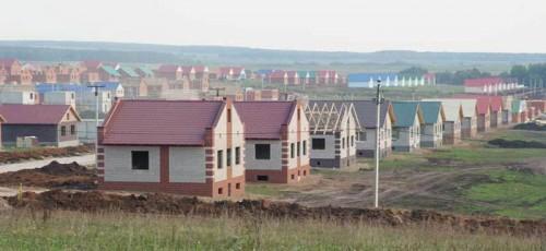 В Уфе обсудили развитие города-центра и пригородных территорий
