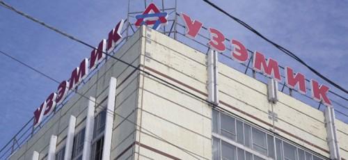 Территорию заводского квартала «УЗЭМИК» ждет реновация: там планируется построить 200 тысяч кв. м жилья