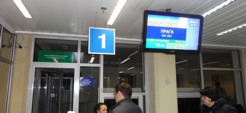 Из Уфы самолетом можно отправиться по 54 авианаправлениям