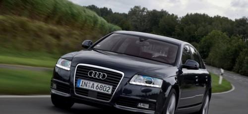 Госзакупки недели: Служебные Audi, велодорожки и музейный комплекс