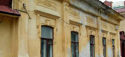 В Уфе выставят на торги памятник архитектуры
