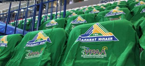 Власти Башкирии успокоили болельщиков: «Хоккейный клуб «Салават Юлаев» не останется без финансирования»