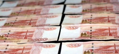 На питание, wi-fi, тентовые конструкции для пресс-центра на саммитах затрачено 650 млн рублей