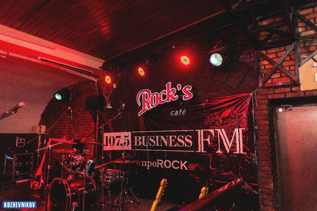 Business FM проROCK II