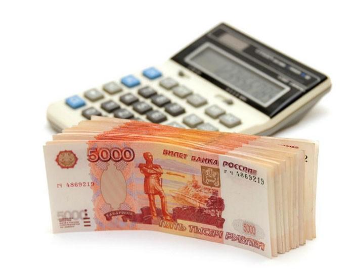 ВБашкирии процентная ставка поипотеке стала ниже