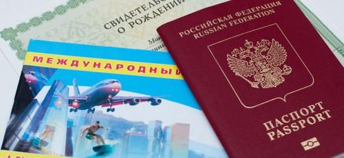 С 1 января 2015 года оформление загранпаспорта подорожает