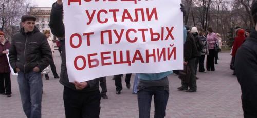 В Башкирии стало меньше обманутых дольщиков