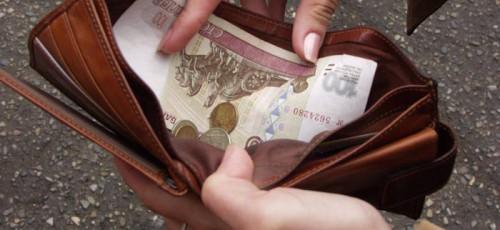Региональные предприятия должны работникам 560 млн рублей