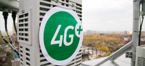 «МегаФон» на 80% завершил модернизацию сети в Башкортостане