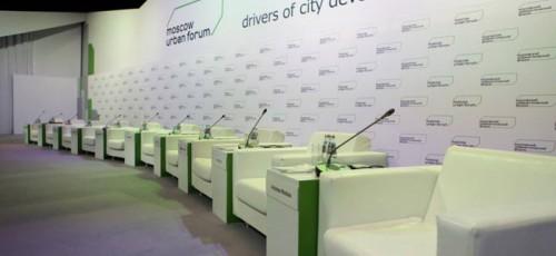 Специалисты МосУрбанФорума приглашены на UrbanБайрам
