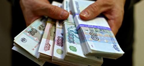 Центробанк снизил ключевую ставку до 15%, в связи с этим банки планируют скорректировать доходность по депозитам
