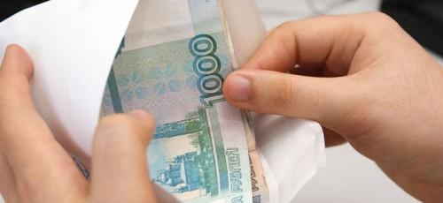 Сегодня 44% россиян готовы получать зарплату «в конверте». Согласно соцопросу, почти 60% процентов уфимцев получают «белую» зарплату
