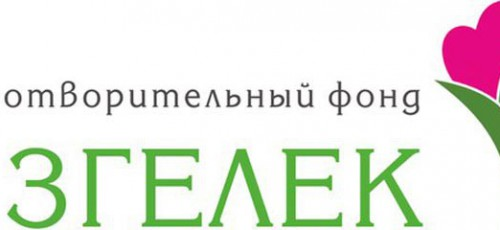 Фонд помощи больным детям «Изгелек» остался без финансирования из-за приостановки деятельности фонда «Урал»
