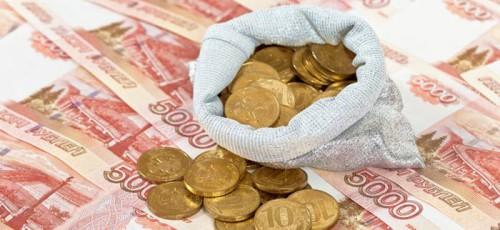 В Башкирии за девять месяцев 2017 года израсходовали всего 28% из 985 млн рублей, выделенных на развитие и поддержку малого и среднего предпринимательства