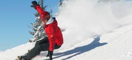 Где встать на лыжи и доску в Уфе