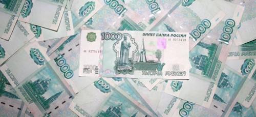 Одиннадцать начинающих бизнесменов Башкирии получат по 200 тысяч рублей на открытие своего дела