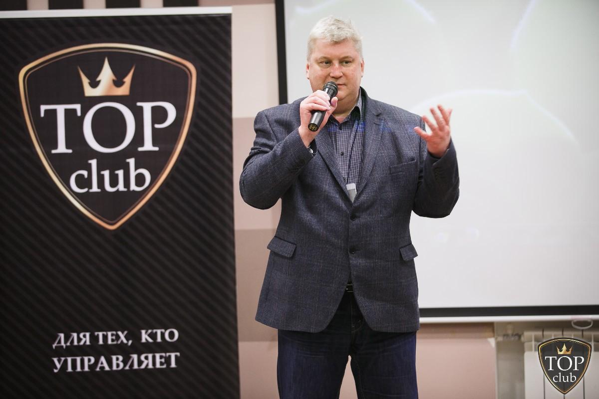 День рождения ТОП Клуба