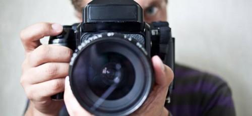 В столице Башкирии объявлен фотоконкурс «Уфа – любимый город»