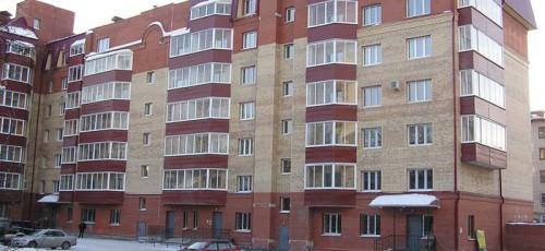 В Уфе спрос на жилье упал вместе с ценами