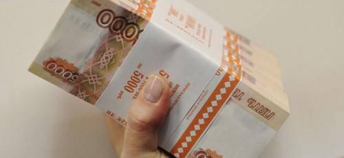 Уфимская компания IRSAcredit предложила инвестиционный продукт с доходностью 15-25% годовых