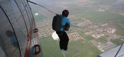 А что, если парашют не раскроется?