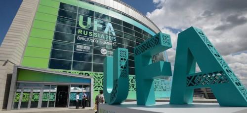 Станет ли Уфа ежегодной площадкой форума малого предпринимательства стран ШОС и БРИКС?