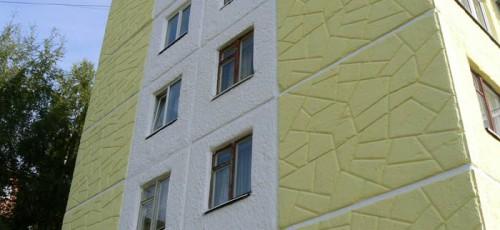 «Недвижимость в большом городе»: три эксперта создали группу по освещению и обсуждению событий в этой сфере