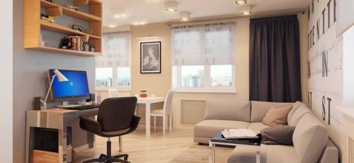 В России может появиться новый класс жилья – эконом-минус