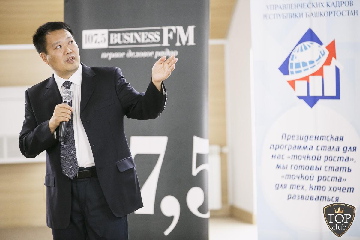 ТОП Клуб. Бизнес встреча с китайским инвестором.