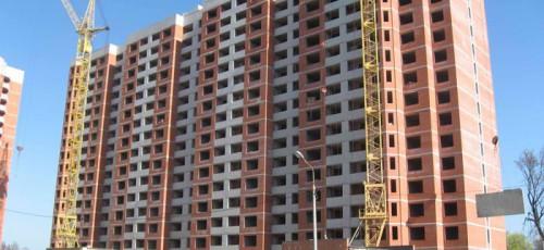 Тенденции рынка недвижимости Уфы, наметившиеся в 2015 году