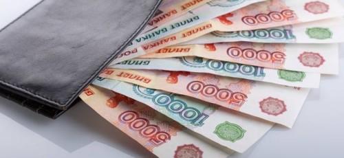 Россиянину для счастья нужно чуть меньше 200 тысяч рублей в месяц