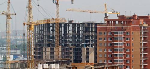 Ждать ли повышения цен на недвижимость?