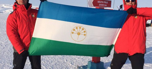 Алексей Буренин стал обладателем Кубка Гагарина по парашютному спорту, проходившего на Северном полюсе