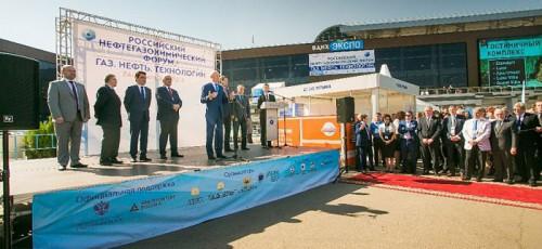 В Уфе стартовал нефтегазохимический форум