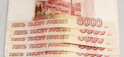 С начала года жители Башкирии добровольно вернули около 300 млн рублей долгов по кредитам