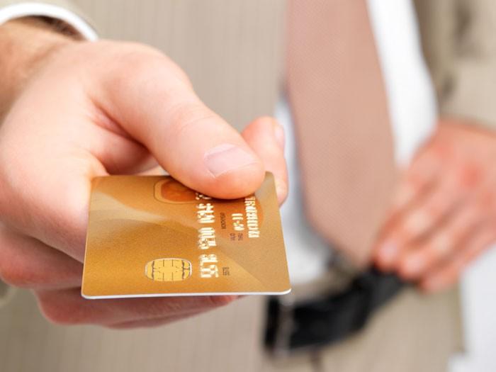 Ивановская область вошла вчисло антилидеров по уменьшению  выдачи кредитных карт