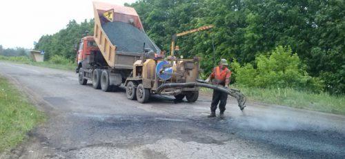 Госзакупки недели: ремонт Западной дороги, памятник интернационалистам и судейские мантии