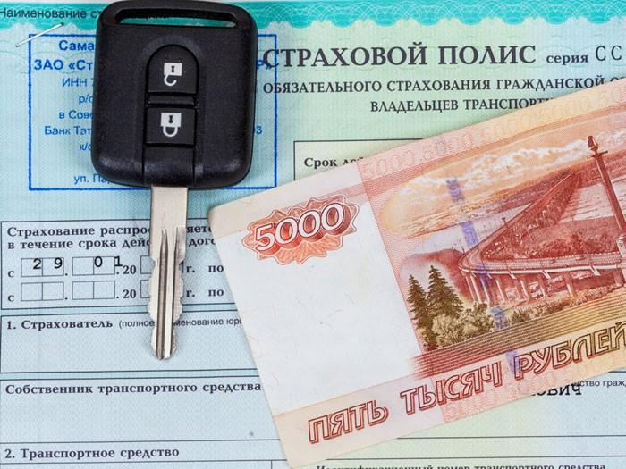 ВБашкирии появится «единый агент» попродажам полисов ОСАГО