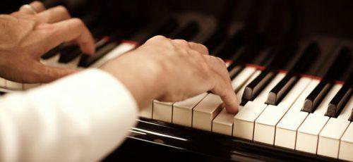 Музыка в наших сердцах