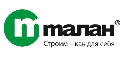 3 декабря в Уфе прошли первые публичные обсуждения вариантов благоустройства двора «Квартала энтузиастов»