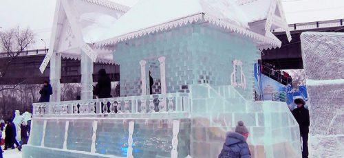 Госзакупки недели: тренировочная база клуба «Уфа», ледовые городки и вузовская информационная система