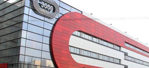 Уфимский бизнес-комплекс «Территория 3000» отмечает год с начала работы